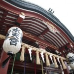 戌の日の神社での祈祷に使う腹帯は巻いていくのか持っていくのか