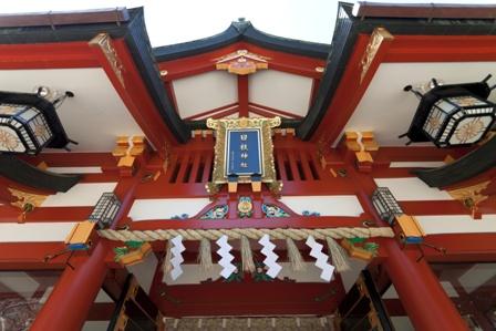 恋愛成就にご利益がある日枝神社